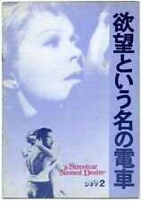 A Streetcar Named Desire JAPAN PROGRAM Elia Kazan, Vivien Leigh, Marlon Brando