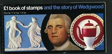 Great Britain Stamps Wedgewood Complete Stamp Booklet Scott Value $150.00