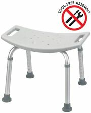 Medical Bathtub Bath Tub Shower Seat Chair Bench Shower Bench Without Back