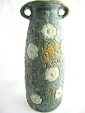 AMPHORA ART NOUVEAU DAISY DESIGN VASE BY REISSNER, AUSTRIA, ANTIQUE