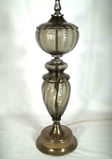 A VINTAGE MID CENTURY SMOKED GLASS VICTORIAN OIL STYLE LAMP