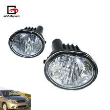 Fog Lamps For 2003-2008 Toyota Matrix Pontiac Vibe Bumper Fog Lights