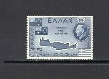 Greece 1950 MAP OF CRETE AND FLAGS MNH Scott 523
