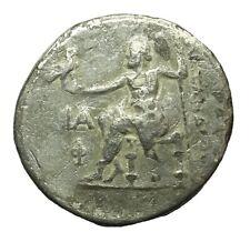 KINGS OF MACEDON, ALEXANDER III AR TETRADRACHM PHASELIS MINT (12U)