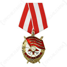 SOVIET ORDER OF THE RED BANNER - Repro Russian Military Medal Ribbon Pin
