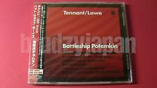 PET SHOP BOYS Battleship Potemkin JAPAN CD w/OBI *SEALED* TOCP-66443 ~5205