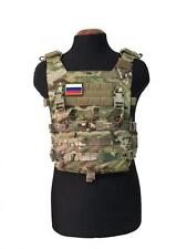 Vest M2 for Armor Plates (Plate Carrier) in Multicam pattern by ANA