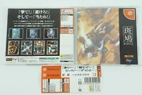 IKARUGA DC ESP Sega Dreamcast Spine From Japan