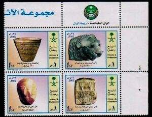 SAUDI ARABIA 2005 MNH Cultural Heritage 8v Complete set in 2 Diff Block 4 Stamps