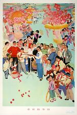 Original Vintage Poster Chinese Cultural Revolution Street Fair 1974 Mao