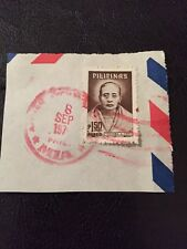 Philippines Pilipinas Used Stamp Vintage Circulated