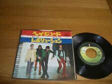 "The Beatles-hey jude.7"" japanese"