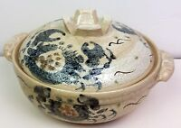 Vintage Chinese ceramic boh ( pot ) with lid blue salt glaze Crab decorated