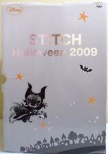 Lilo & Stitch Maleficient Stich Plush Doll Ltd Japan (2009) Very Rare /New