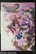 JAPAN Phantasy Star Portable 2 Material Collection (Art Book)