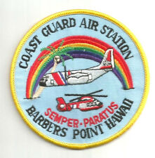 United States Coast Guard Uscg patch Barbers Point, Hawaii planes 4 in dia #1002