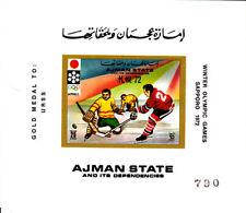 Ajman 1971 Winter Olympic, Sapporo 1972, MNH, ovp, DELUXE Hockey #5