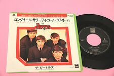 "BEATELS 7"" LONG TALL SALLY JAPAN '70 MINT UNPLAYED MAI SUONATO TOP COLLECTORS"