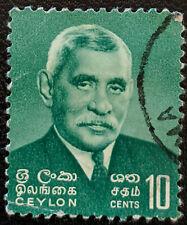 Stamp Ceylon 1968 10c Dudley Senanayake no watermark Used