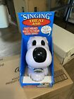 """Singing"" Dog Treat Jar *Brand New* (9630)"