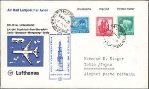 INDIA, 1974.First Flight Lufthansa, Delhi - Tokyo