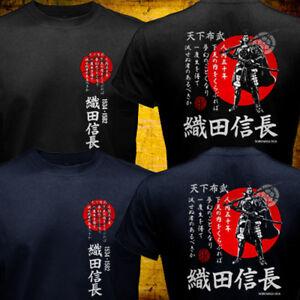 New Japanese Sengoku Oda Nobunaga Daimyo Shogun Samurai Tenka Fubu T-shirt