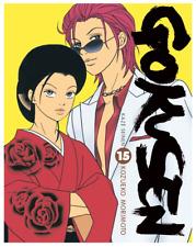 manga Gokusen Tome 15 Seinen Josei Kozueko Morimoto Kaze ごくせん Comédie GTO rare