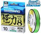 Shimano Kairiki PE SX8 Braid 150m Spool BRAND NEW at Otto's Tackle World