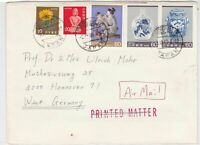 japan stamps cover ref 19063