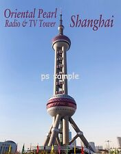 China - Shanghai ORIENTAL PEARL radio & tv tower - Flexible Fridge Magnet