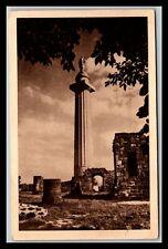 GP GOLDPATH: FRANCE POSTAL CARD 1937 _CV777_P16