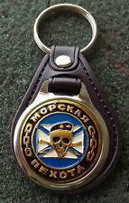 RUSSIAN DOG TAG PENDANT MEDAL faux  leather keychain NAVY INFANTRY  Skull