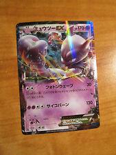 1st edition JAPANESE Pokemon MEWTWO EX Card XY8 Blue Shock Set 025/059 RR TCG