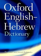 OXFORD ENGLISH - HEBREW DICTIONARY
