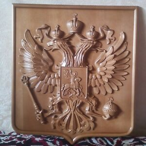 "WOODEN CARVED RUSSIAN IMPERIAL EAGLE ST.GEORGE RUSSIA COAT OF ARMS SIZE 15""x13"""