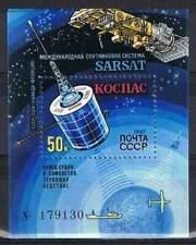 CCCP / USSR postfris 1987 MNH block 196 - Int. satalietensysteem