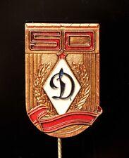 Soviet Russian USSR sports club dynamo 50 years anniversary pin badge