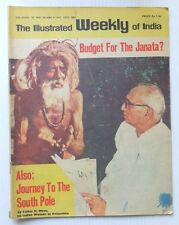 The Illustrated Weekly of India 1977 Meher H Moos,1st Indian Women In Antarctica