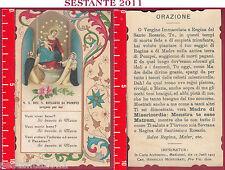 3328 SANTINO HOLY CARD MADONNA NOSTRA SIGNORA DEL S. ROSARIO DI POMPEI MEDIOLANI