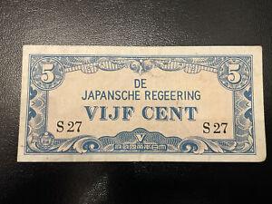Japansche Regeering 5 Vijf Cent Banknote Rate S27 Lot 135