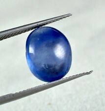 NATURAL BURMESE BLUE SAPPHIRE 9.24 CTS OVAL CABOCHON GEMSTONE FOR RING PENDANT