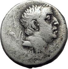 Ariobarzanes I, Philoromaios Cappadocian Kingdom 85BC Silver Greek Coin i65326