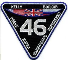 Tim Peake - International Space Station Expedition 46 Official Mission Insignia
