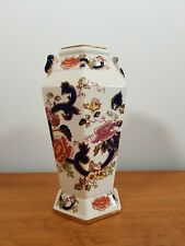 "MASONS IRONSTONE CHINA BLUE MANDALAY LOTUS VASE 8.75"" 22CM SNAKE HANDLES VINTAGE"