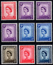 GB 1958-69 Isle of Man Pre-Decimal Definitive Set of 9 - Unmounted Mint