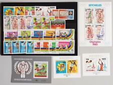 AFRICA 1979 - 80 OLYMPICS, XF Cpl. MNH** Collection, Senegal Guinea Seychelles