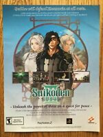 Suikoden III 3 Playstation 2 PS2 2002 Vintage Poster Ad Art Print RPG Official