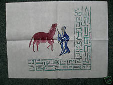 Chinese Tibetan Temple Rubbing Art Rice Paper 13x17 RARE