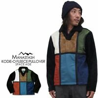 Manastash Kodie-O Fleece Pullover-Space Age- S-$314 MSRP