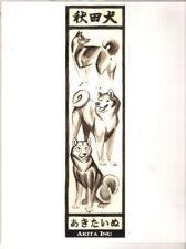 Akita Inu Sumi-e Ink Style Print by Artist Foxfeather R Zenkova*